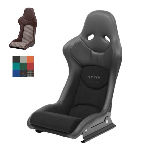 Sim Racing Seat
